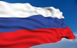 Каким будет 2018 год для России