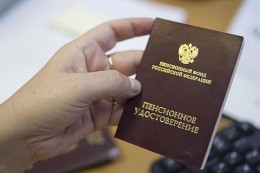 Повышение пенсионного возраста в России в 2018: будет ли