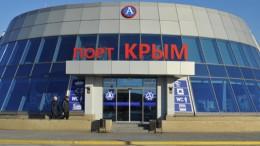 Субсидированные билеты в Крым: будут ли они в 2018