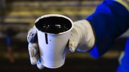Почему цена на нефть не падает, а доллар растет в 2017 году