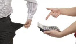 Последствия полной невыплаты кредитной задолженности