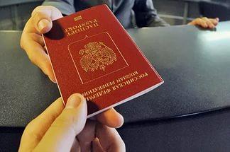 Как оформляется виза в Южную Корею для россиян в 2016 году