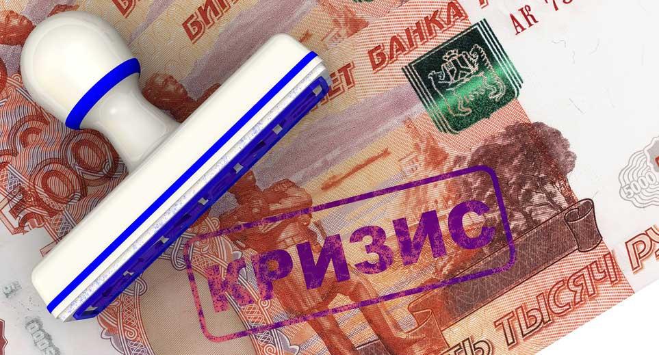 Резервный фонд России в 2019 году: подробности слияния и прогнозы на будущее новые фото
