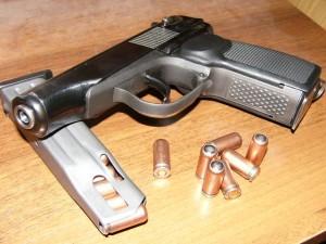 Травматическое оружие