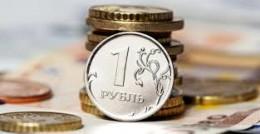 Каким будет бюджет России на 2019 год в цифрах
