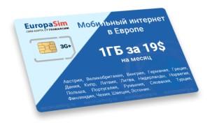 международные СИМ-карты в России для путешествий