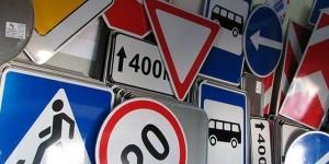 Новые знаки дорожного движения