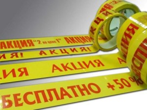 kak-rossijskie-supermarkety-obmanyvayut-svoix-pokupatelej-nadpisyu-akciya