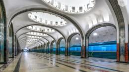 Цены на проезд в метрополитенах России в 2021 году