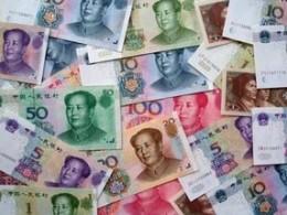 Какой прогноз курса китайского юаня относительно рубля на 2020 год