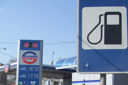 Новые акцизы на бензин в России в 2020 году