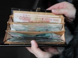Какого цвета кошелек притягивает деньги