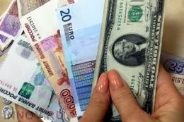 Прогноз курса евро на апрель 2020 года