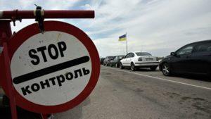 Откроют ли в 2021 году границу России с Украиной после коронавируса и когда