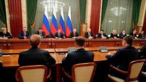Какой будет новая оплата труда для бюджетников в России